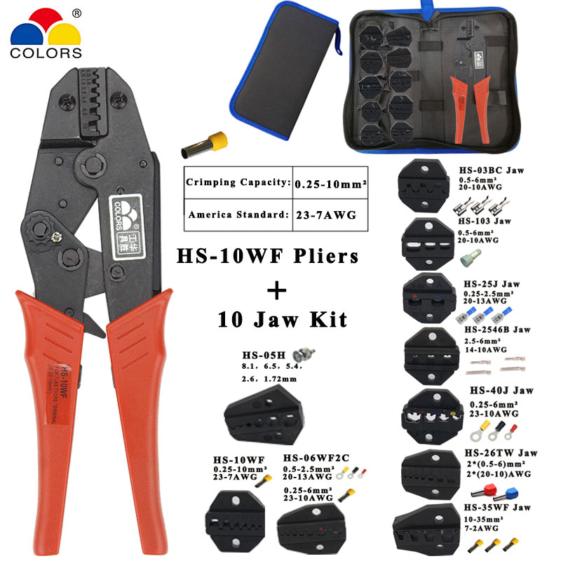 HS-10WF crimping pliers wire stripper multifunction tools kit 6 jaw for insulation non-insulation tube pulg mc4 terminals tools