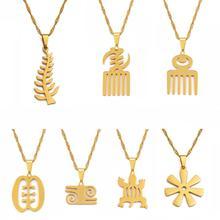 Anniyo Африканский Символ ожерелья с подвесками золотой цвет и нержавеющая сталь Материал Adinkra Gye Nyame Этнические украшения подарки#110421