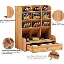 Drewniana na biurko Organizer wielofunkcyjny DIY obsadka do pióra Box pulpit stacjonarny Home Office Supply Storage Rack