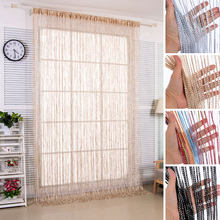 String Curtain Shiny 200x100 Cm Modern Tassel Line Curtains Window Door Divider Drape Living Room Decor Valance Home Decoration(China)