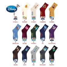 Disney cartoon image cotton socks toy story/ice romance/Stitch/Mickey print in the tube cotton socks candy color cute anime