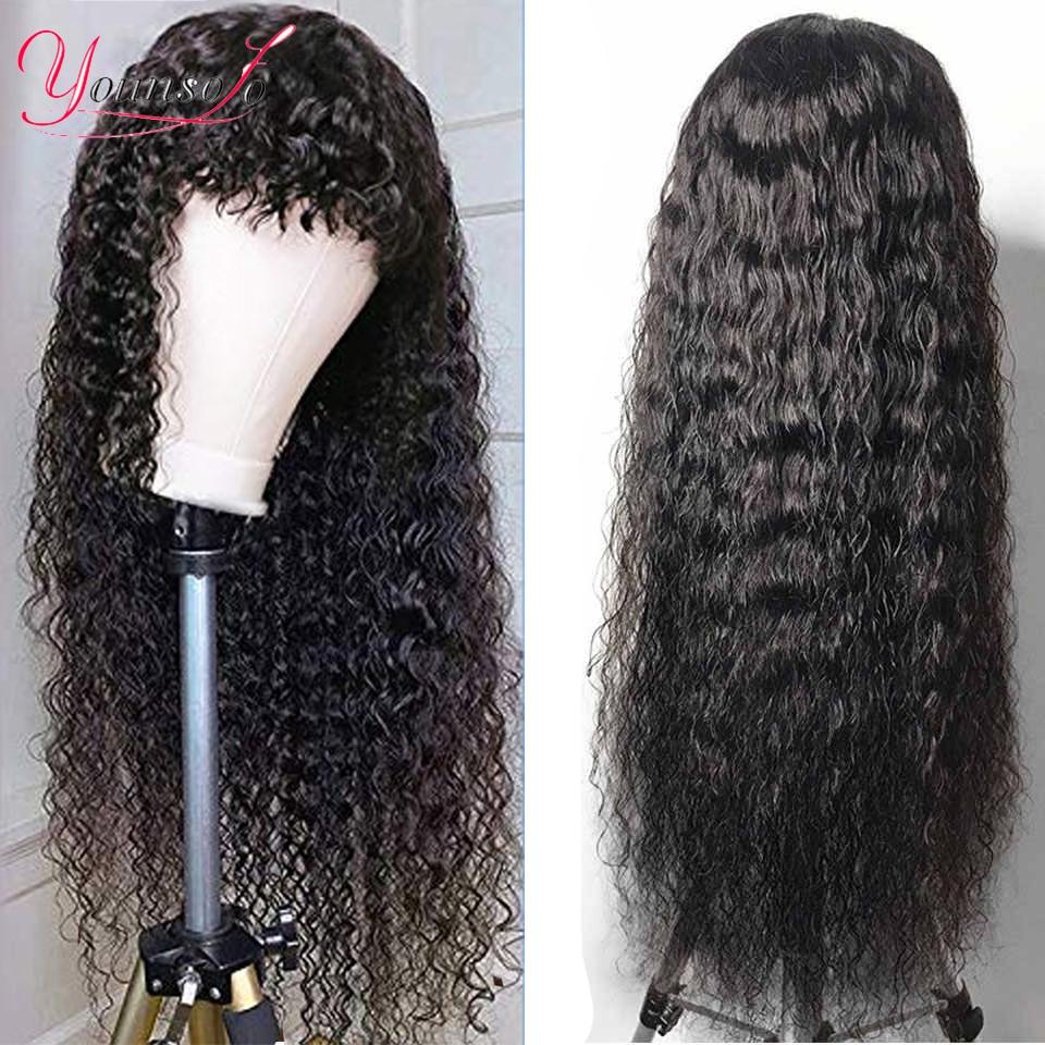 Parrucche per capelli umani ricci Younsolo con frangia onda di acqua brasiliana con frangia parrucca piena fatta a macchina per donna nero naturale 8-28