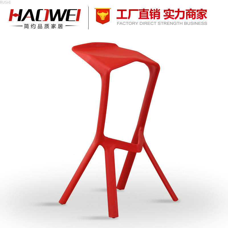 Plastic Chair Front Desk Coffee Shop Simple Modern Shark Mouth Bar Chair Bar Stools Modern