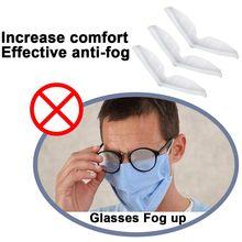 Нейтральная маска, противозапотевающее устройство, удобная маска для лица, надежная маска для носа, стеклянные противоскользящие легкие ма...