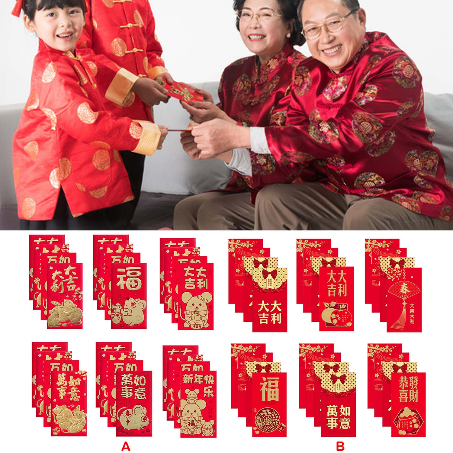 24pcs Chinese Red Lucky Envelopes 2020 Year Of The Rat Hong Bao Festival Money Packets For Lunar New Year Spring Festival