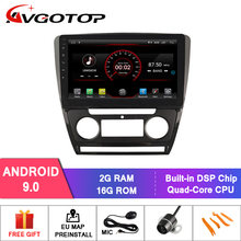 AVGOTOP 9201A Android 9 Bluetooth GPS Car Radio DVD Player For VOLKSWAGEN SKODA OCTAVIA (AUTO A/C) 2010-2014(China)