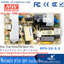 цена на [XIII] Hot! MEAN WELL original PS-25-3.3 3.3V 5A meanwell PS-25 3.3V 16.5W Single Output Switching Power Supply