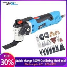 Newone kit de ferramentas osciladoras multifunção, elétrico, velocidade variável, de liberação rápida, multi ferramenta, energia, ferramenta elétrica, aparador elétrico, 220v