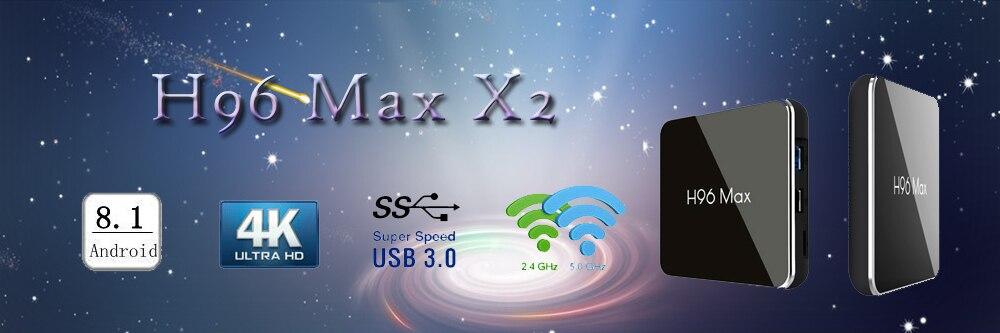 X2 链接图