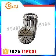 1 個 ER25 1 16 ミリメートル 1/4 6.35 1/8 3.175 1/2 12.7 スプリングコレット高精度コレットセット CNC 彫刻機旋盤ミルツール