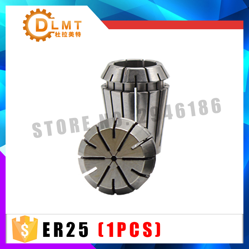 1pcs ER25 1-16MM 1/4  6.35 1/8 3.175 1/2 12.7  Spring Collet High Precision Collet Set For CNC Engraving Machine Lathe Mill Tool