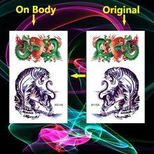 Porównaj Ceny Na Bestia Tatuaż Zakupy Onlinekupuj W