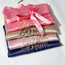 Bride Bridesmaid Wedding Robe Kimono Bathrobe Casual Satin S