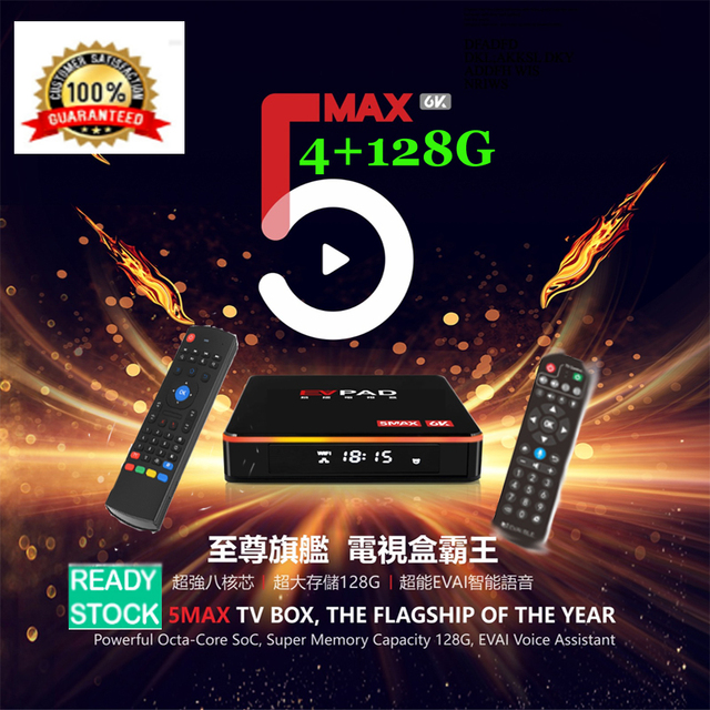 [Genuine]2021 EV tvbox evbox 5max 4G+128G EVAI voice control smart 6k android for UK Korea Japan SG HK CA AU Chinese Europe 1