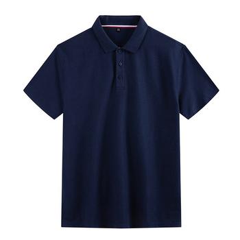 Męska koszulka Polo marki odzieżowe letnia koszulka z krótkim rękawem letnia koszula męska czarna biała bawełniana koszulka Polo męska Plus rozmiar 8XL koszulki Polo tanie i dobre opinie CPCOEPAX CN (pochodzenie) REGULAR Na co dzień NONE Stałe COTTON Plus size