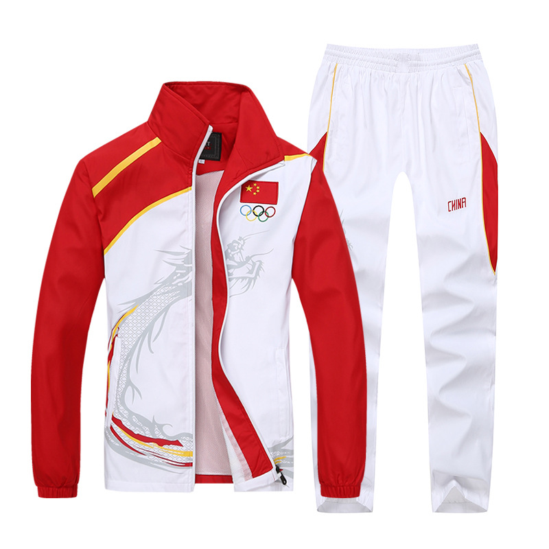 Spring And Autumn Chinese Team Receive Service Sports Set Men And Women Sports School Uniform Long Sleeve Martial Arts Instructo