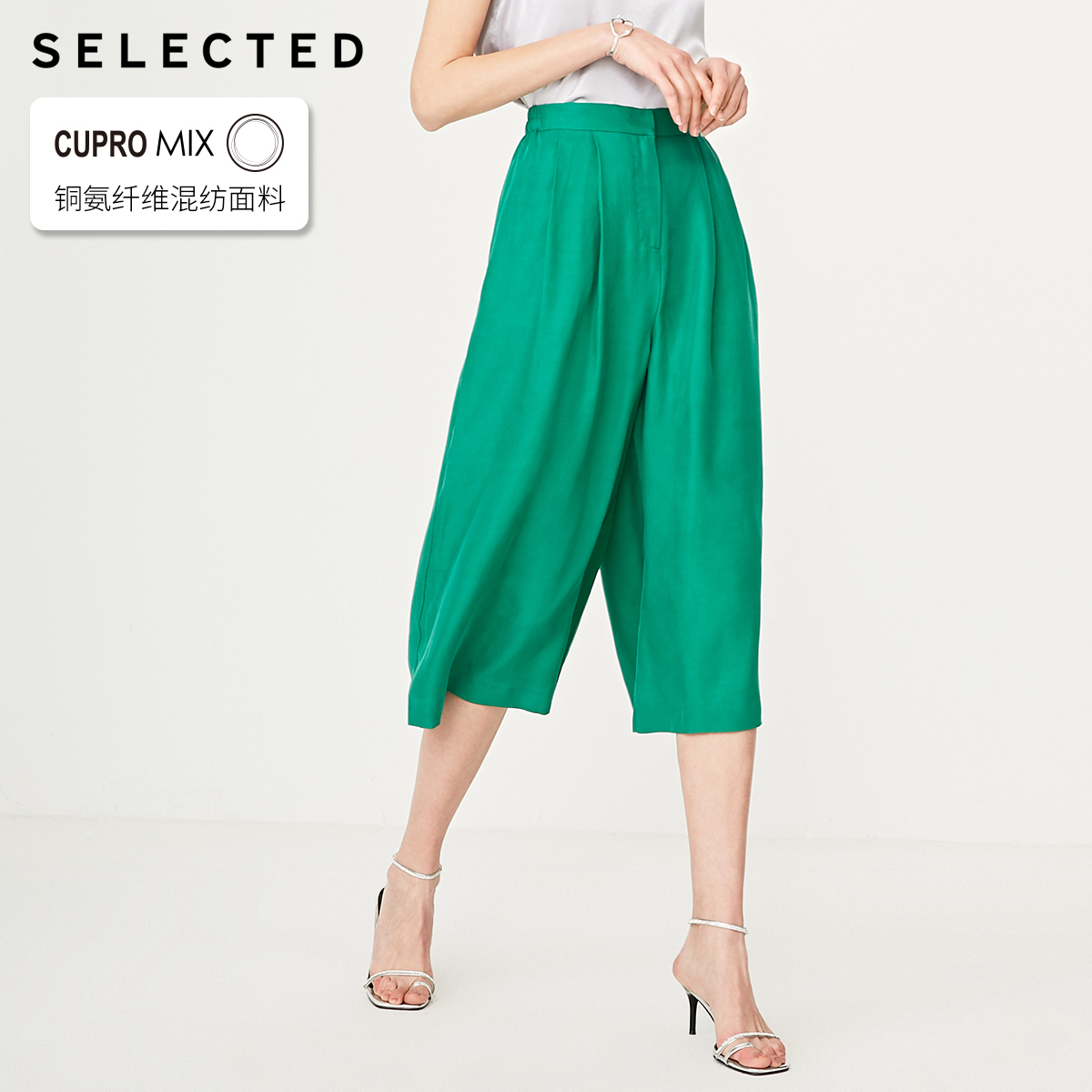 SELECTED Women's Loose Fit High-rise Wide-leg Crop Pants S|419214519