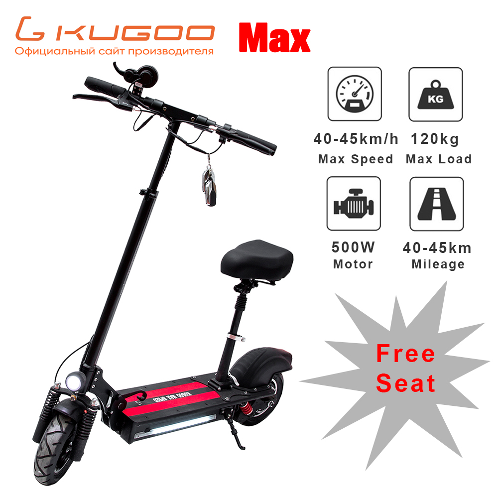 [Russia STOCK] KUGOO Max Speed Electric Adult Scooter 48V 500W 13AH 45KM 45KM/H E Scooter Electric Skateboard 10inch Disc Brake