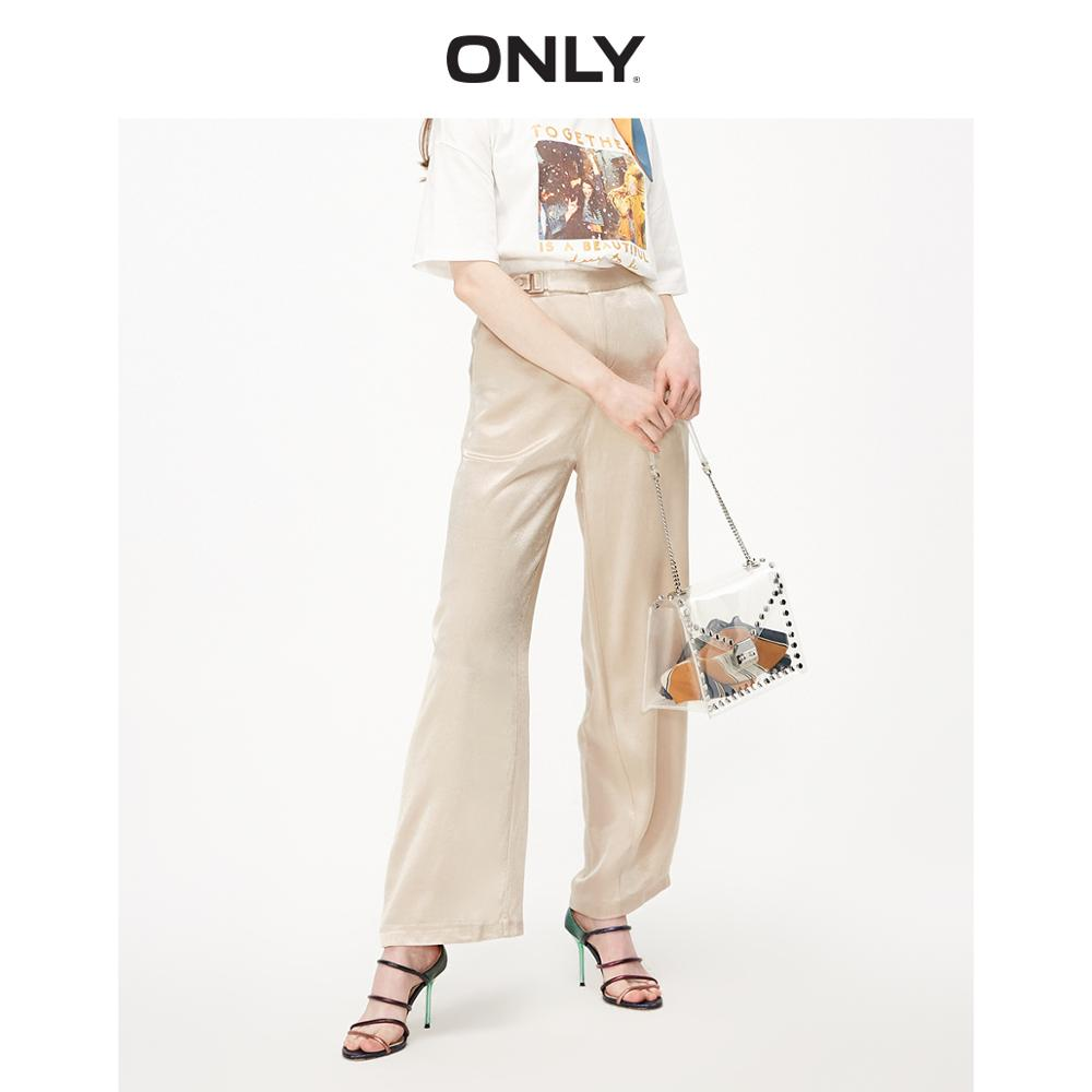 ONLY Women's Loose Fit High-rise Wide-leg Casual Pants | 119114512