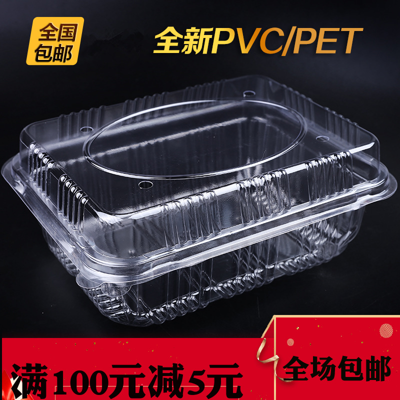 Disposable Fruit Packing Box Transparent Plastic 100 0 Grams 2 Of Strawberry Freshness Box With Cap Transparent 100