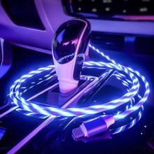 Araba telefon şarj kablosu usb veri flama hattı araba dekorasyon kablo için telefon hızlı şarj 360 derece manyetik veri hattı