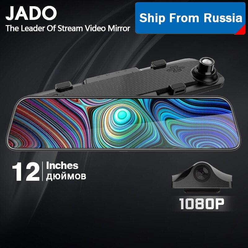 JADO 2019 G840 12-дюймовый Потоковое вещание Автомобильный видеорегистратор с зеркалом заднего Камера Dashcam full hd двойной 1080P линза дальнего света ви...