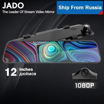 JADO 2019 G840 12-inch Streaming RearView Mirror Car Dvr Camera Dashcam FHD Dual 1080P Lens Driving Video Recorder Dash Cam