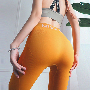 High Waist Knee Length Abdomen Fitness Leggings Female Elasticity Tight Thin Run Quick-drying Yoga Pants Peach Sweatpants image