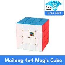 Moyu Meilong 4x4 küp hız sihirli bulmaca Strickerless 4x4x4 Neo Cubo Magico 59mm mini boyutu buzlu yüzey oyuncaklar çocuklar için