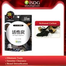 ISDG активированный уголь-диетическая добавка. Детоксикация и здоровое движение кишки. 120 отсчетов