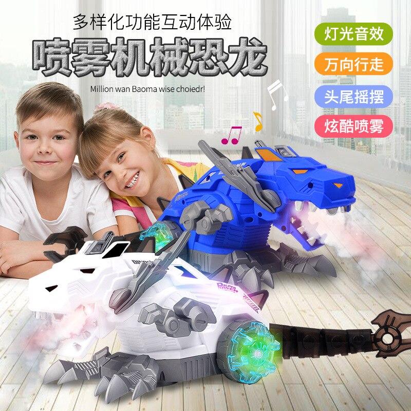 Electric Transformation Dinosaur Electric Universal Imitation Dinosaurs Sound Light And Sound Spray Dinosaur CHILDREN'S Toy Expo