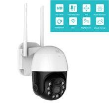 Jh 3mp 2mp безопасности wi fi Камера на открытом воздухе 1080p