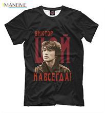 Viktor Tsoi - Forever! New T-Shirt Russia Music Rockunique Design Tops Tees Summer MenS Hip Hop Street Extend Slim Fit T Shirts