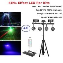 LED Par Kits Derby Strobe Wash Laser 4IN1 LED Stage Lighting Effect 12X1W RGBW Par LED Light With Light Stand For Dj Laser Disco цена 2017