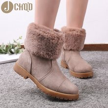 JCHQD 2019 European Style Boots Women High Quality Shoes Women Short plush snowboots with warm interior European sizes 36-42(China)