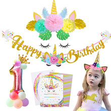 Unicorn Party Decorations Gold Happy Birthday Bunting Banner Felt Horn Flower Palm Leaf Kids
