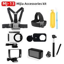 Pour Xiaomi Mijia 4K accessoires Kit auto adhésif étanche boîtier boîte cadre coque couvercle capuchon protecteur étui couverture lentille Mijia