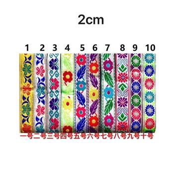 2cm folk style ribbon, nation style ribbon,ethnic style ribbon,diamond pattern ribbon,DIY ribbon,shininng ribbon,QC0603D фото