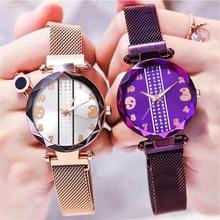 Venta caliente reloj con hebilla magnética para mujer, correa de malla de acero inoxidable de lujo, reloj de cuarzo, reloj de regalo, reloj femenino