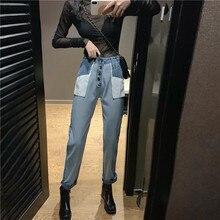 Vintage new spring Autumn streetwear denim pants women paste patch den
