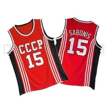 цена на High quality embroidery craft Soviet Union Legend Arvydas Sabonis Jersey #15  Basketball Jersey Stitch Mens throwback basketball