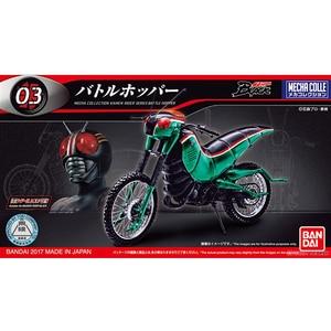 Image 1 - Original Bandai Kamen rider Motorcycle Fighting Locust Locomotive NO.3 Assembly Action Figureals Brinquedos Model