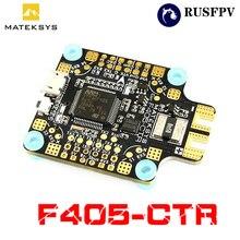 Matek systemów BetaFlight F405 CTR F405 kontroler lotu wbudowany we wstępnym projekcie budżetu OSD 5 V/2A BEC czujnik prądu dla RC FPV Racing drone