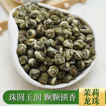 ZDC-147 chińska herbata Jasmine Longzhu herbata 200g jaśminowa herbata zielona herbata kwiat jaśminu herbata chiński zielony herbata jaśminowa herbata z jaśminem tanie i dobre opinie CN (pochodzenie) ZDC-0147