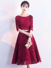 Роскошь круглый вырез половина рукав вышивка молния коктейльные платья трапеция чай длина формальный платье короткие формальные платья