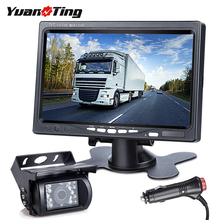 YuanTing 7 inch Screen Monitor and Vehicle Backup IR Night Vision Reverse Rear View Camera