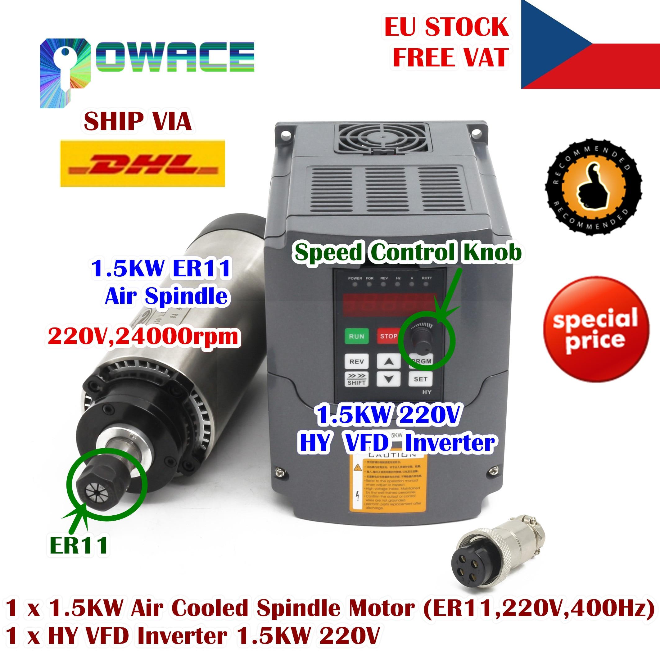 [Европейский НДС] электродвигатель шпинделя с воздушным охлаждением с ЧПУ 220 кВт ER11 гравировальное фрезерование + квт в привод переменной ча...