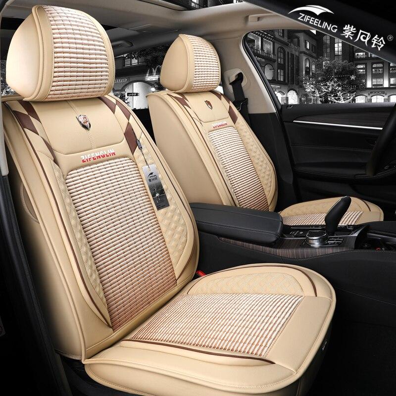 Универсальный чехол на 5 сидений для автомобиля, тканевый чехол для автомобиля для toyota nissan honda bmw audi ford mazda, автомобильные аксессуары
