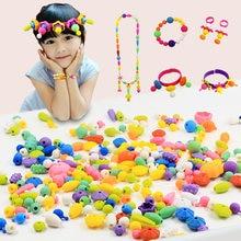 Diy поп бусы для девочек игрушки творчества рукоделие детей