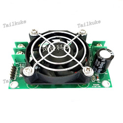 25A High Power Single DC Motor Drive Module Board Robot Trolley Accessories Refrigerator Heater